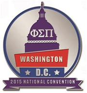 2015 National Convention Pin