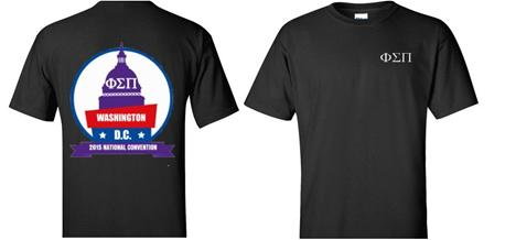 2015 National Convention T-Shirt