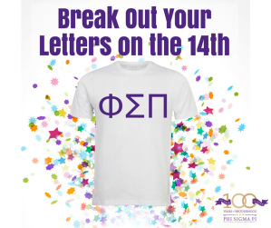 Break Out Your Letters on the 14th
