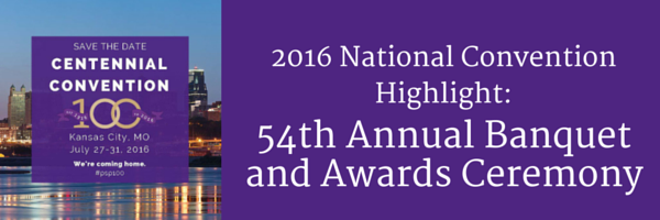 2016 National Convention Highlight- Banquet